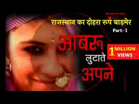 Prostitutes Haldia