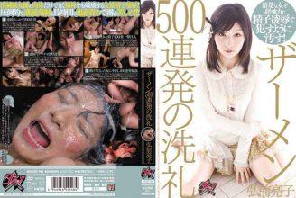 Prostitutes Hirosaki