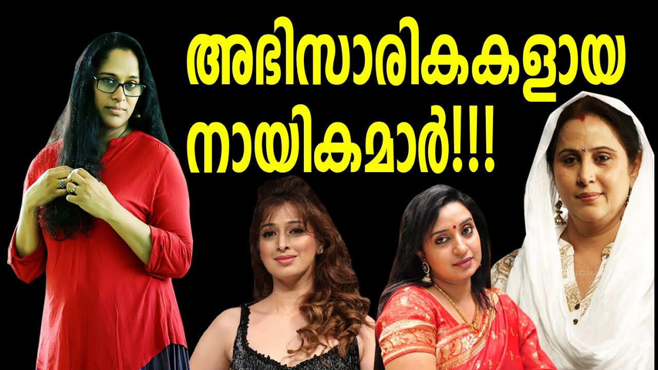 Prostitutes Kochi