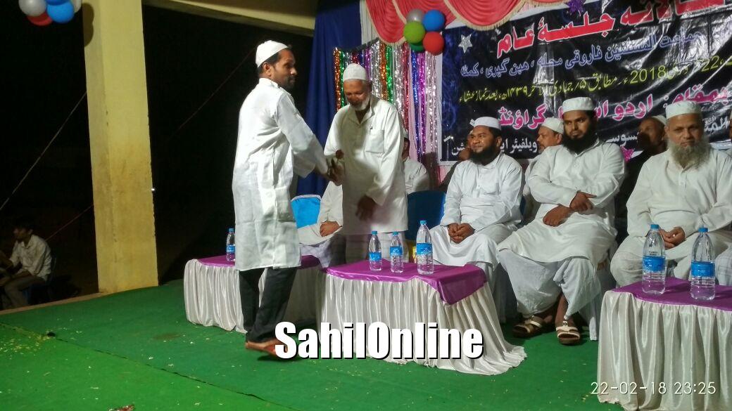 Prostitutes Bhatkal