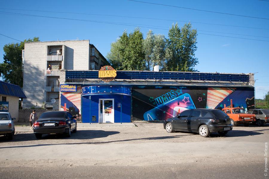 Prostitutes Gorno-Altaysk