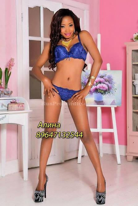 Prostitutes Kotel'niki