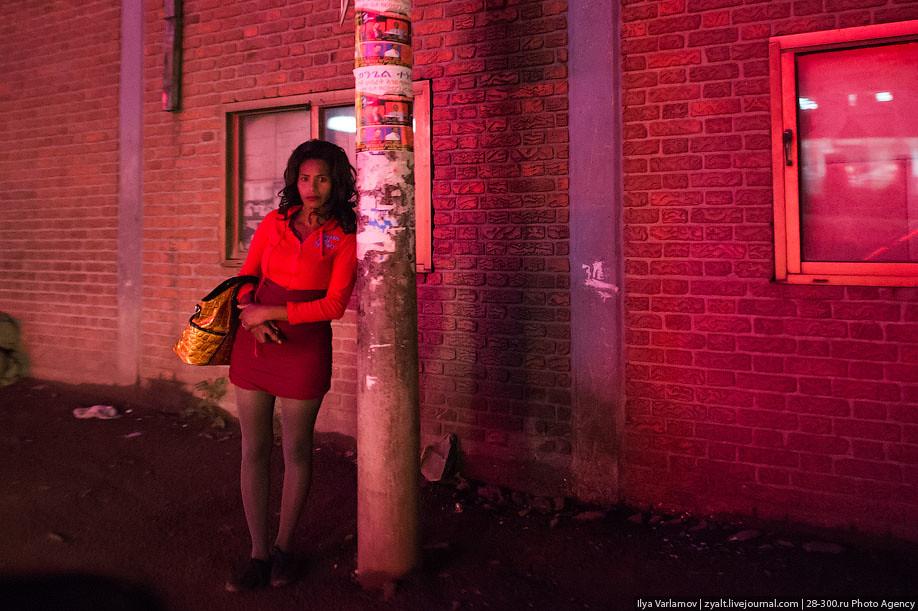 Prostitutes Murīdke